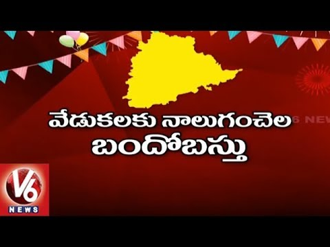 All Set For TS Formation Day, Govt Schools And Offices To Unfurl National Flag | V6 News