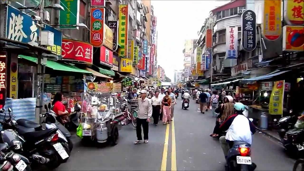 Best Island In Taiwan
