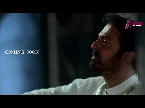 Teaser 01 | A Plus New Drama | Coming Soon