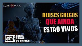 DEUSES GREGOS QUE SEGUEM VIVOS E PODEM REAPARECER [God of War]