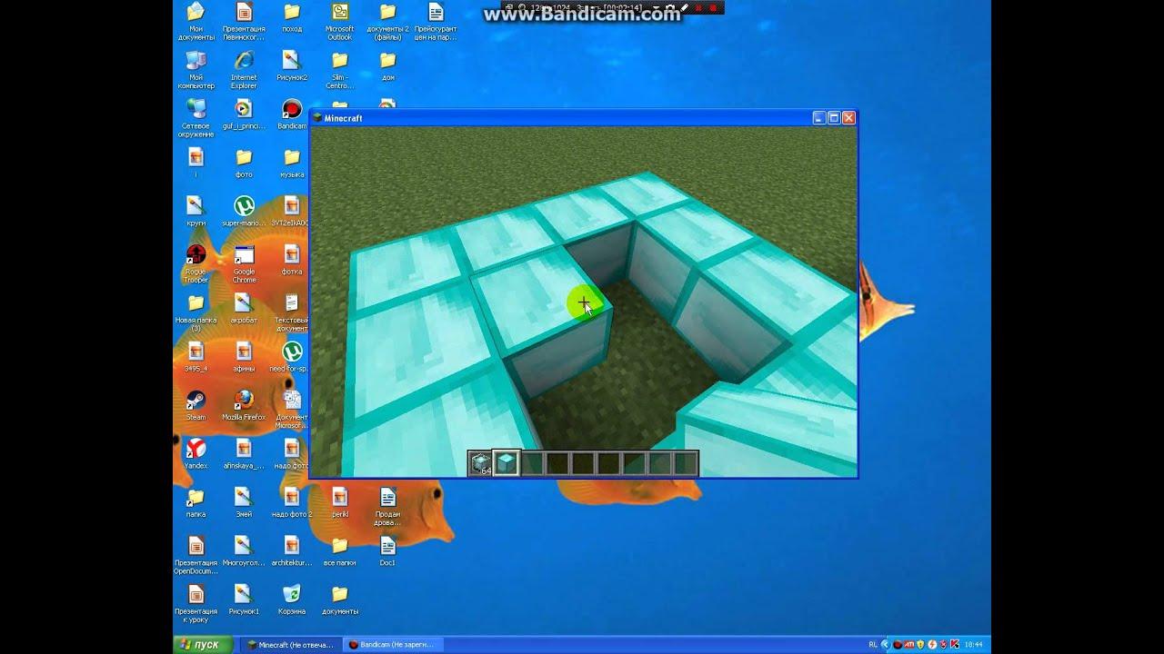Маяк Minecraft Wiki 13