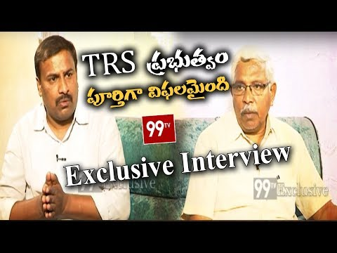 Telangana Jana Samithi Chief Kodandaram Exclusive Interview | #Kodandaram | 99 TV Telugu