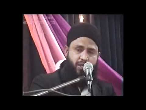 Molana Anas Younus Reading Qaseeda Hassan Bin Sabit Rz.a video
