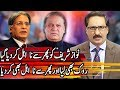 Kal Tak With Javed Chaudhry   Aitzaz Ahsan Special Interview   21 February 2018 | Express News