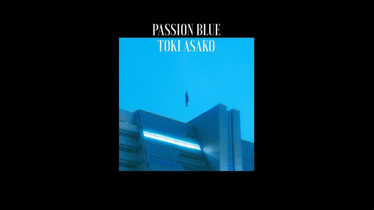 """土岐麻子 - """"愛を手探り""""のTeaser Movieを公開 新譜「PASSION BLUE」2019年10月2日発売予定 thm Music info Clip"""