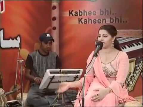 Chahat Mein Kiya Duniya Dari.by - Sadia Malik - Youtube.flv video