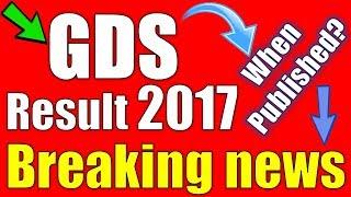 GDS 2017 Result | Breaking News