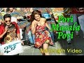 Pori Masala Pori Full Video Song   Jil   Gopichand   Raashi Khanna    Ghibran