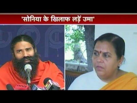 Baba Ramdev wants Uma Bharti to challenge Sonia