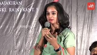 Vishwamitra Movie Title Logo Launch | Nanditha | Latest Telugu Movie 2018