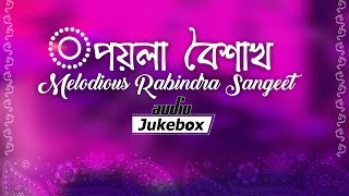 Download Melodious Rabindra Sangeet | Pohela Boishakh | Bengali New Year Special 3Gp Mp4