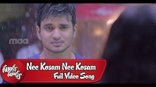 Nee Kosam Nee Kosam  Surya Vs Surya Full Video Song