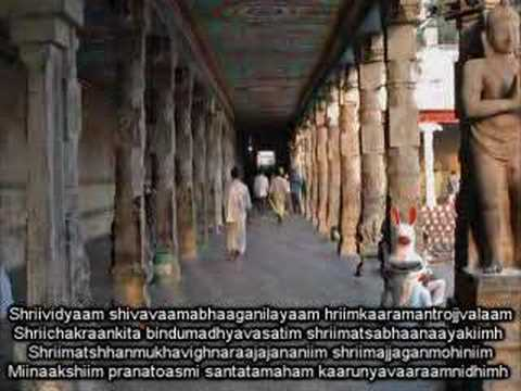 Meenakshi Stotram - Meenakshi Stotram (Removes worries of all types)