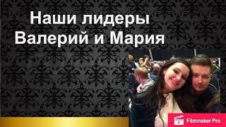 ИНФО ДЛЯ DEAF: ДЕНЬ РОЖДЕНИЯ КЭШБЕРИ, ЛИДЕРШИП В МОСКВЕ