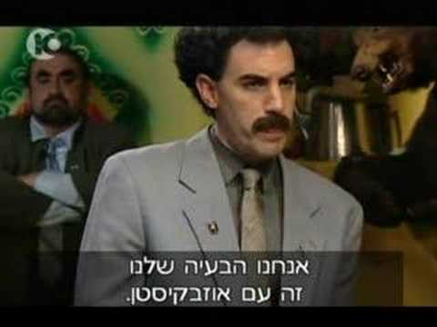 Borat speaking hebrew with israeli journalist