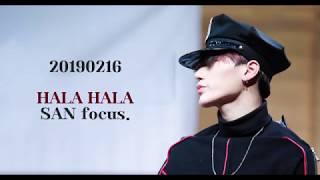 190216 Ateez 에이티즈 Hala Hala 산 San Focus 4k