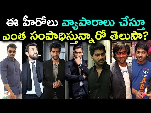 Tollywood Heroes Side Income Businesses | Telugu Heroes Commercial Businesses Income | Viral Mint