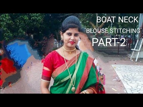 Boat neck blouse perfect stitching method step by step/back hook(part-2)