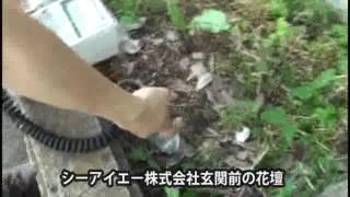 放射線測定番組 GMサーベイメーター編 前編
