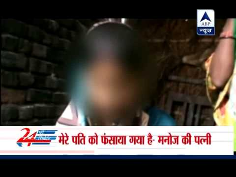 Delhi rape: Obscene video found in Manoj