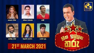 Hitha Illana Tharu 2021-03-21 Live