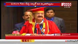 Vice President Venkaiah Naidu speech at Gitam University 8th Convocation