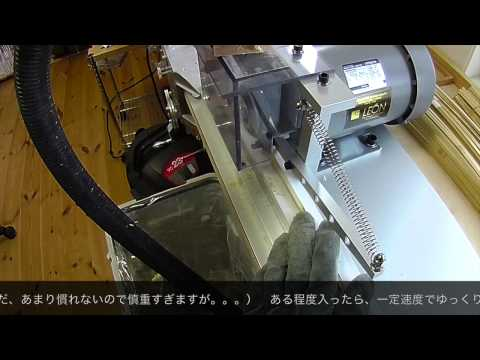 Milling machine (Bamboo Rod Building)