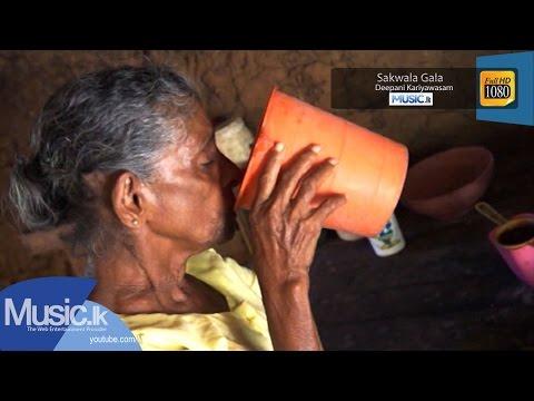 Sakwala Gala - Deepani Kariyawasam