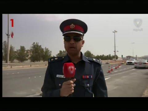 تقرير المرورعن حلبة البحرين 30-3-2016 Bahrain#