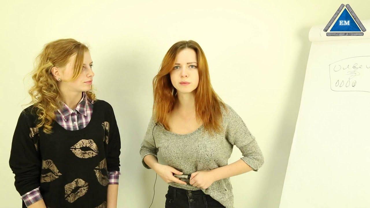 Эротические истории девочек про менструацию 21 фотография