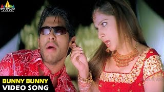 Bunny Songs | Bunny Bunny Video Song | Allu Arjun, Gouri Mumjal | Sri Balaji Video