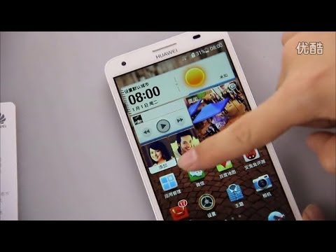 Huawei Honor 3x Hands On video