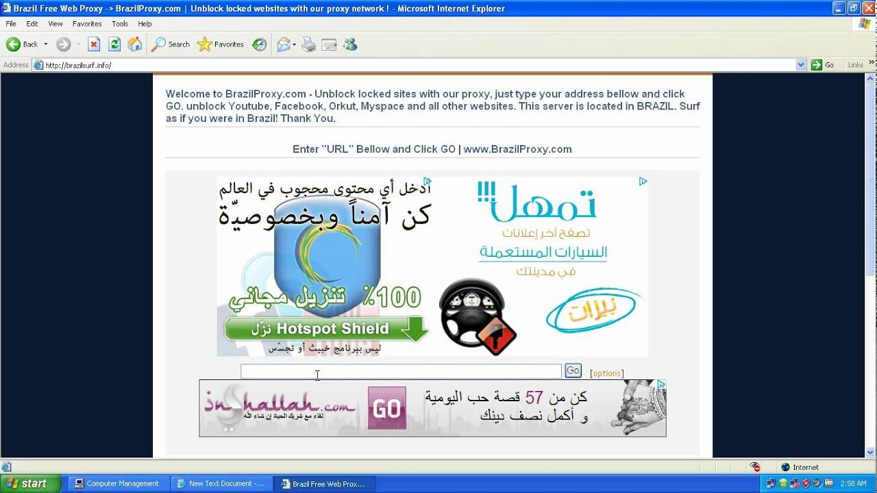 Open blocked websites software