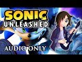 "Sonic Unleashed: ""Endless Possibility"" Instrumental Rock Cover // Nah Tony"
