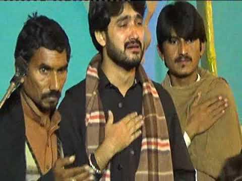 abid nasir matamdari Majlis 25 Safar 2017 Jhang Sadar bani zakir zargham abbas bukhari