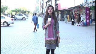 Woh Kaunsi Cheez Hai Jo Dunya Mein Nehin Phir Bhi Nazar Ati Hai? - Funny Common Sense Question