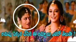 Do You Know Who Is This Actor Beside Devasena In Baahubali 2 | Bahubali2 The Conclusion | GARAM CHAI