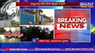 పెను విలయం సృష్టిస్తున్న 'తిత్లీ' తుఫాన్ | Heavy Rains In Srikakulam District