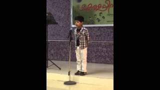 Ayyappantamma neyyappam chuttu - Ashil Parambil