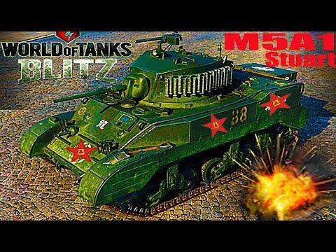 WoT Blitz обзор  M5A1 Stuart КИТАЙСКИЙ танк новичкам китайская ветка World of Tanks Blitz