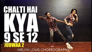 download lagu Oonchi Hai Building 2  Dance  -  gratis