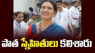 DK Aruna Meet Old Friends | Congress Leaders  | hmtv
