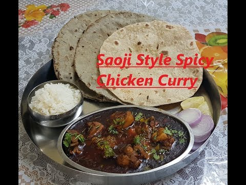 Priya's Recipe| सावजी चिकन | Spicy Saoji Chicken| Yeola Style Chicken |Chicken Recipe
