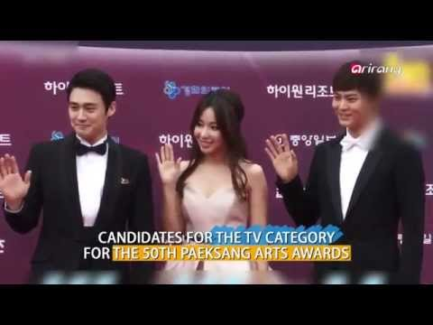Showbiz Korea Candidates For Tv Category For 50th Paeksang Arts