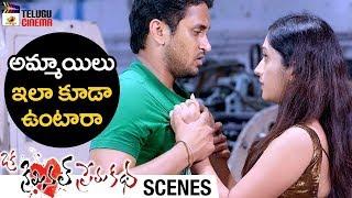 Priyanka Pallavi Forces Manoj Nandam | Oka Criminal Prema Katha Telugu Movie Scenes | Telugu Cinema