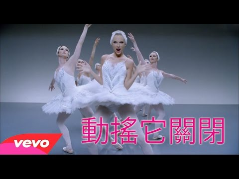 Shake It Off - Taylor Swift Cantonese Cover (AhG)