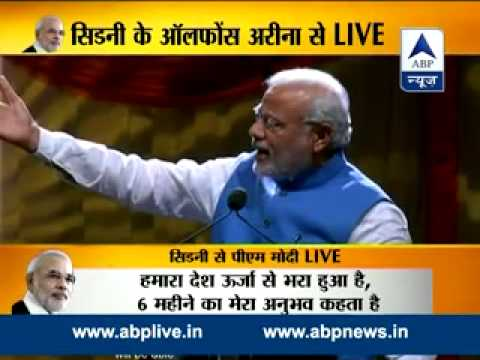 Watch Full: PM Narendra Modi's speech at Sydney's Allphones Arena