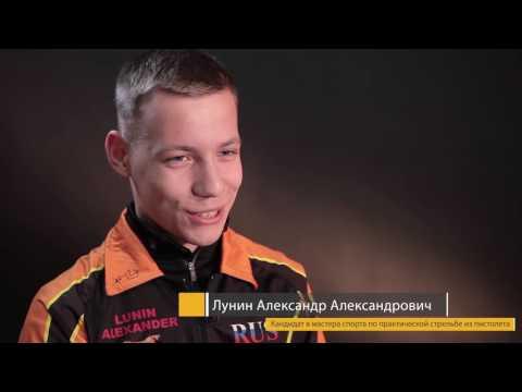 Фильм о стрелковых видах спорта команды Гепард