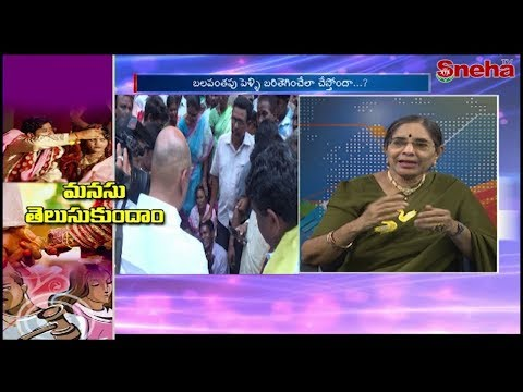 Involvement of women in Violent Crimes | Women's Forum || Sneha TV Telugu
