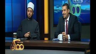 #ممكن | معز مسعود: ديننا يحترم حرية التفكير وهناك فرق بين النص ومفهومه